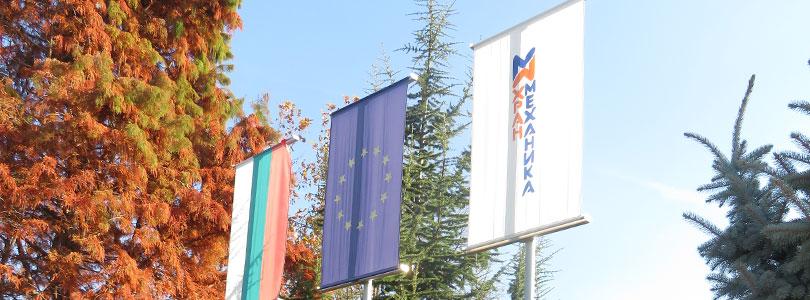Хранмеханика ООД – един от утвърдените лидери в България